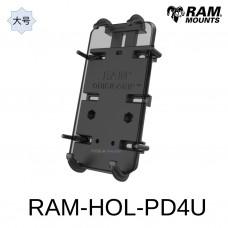 RAM® Quick-Grip™ XL 八抓鱼大号手机背夹 #RAM-HOL-PD4U
