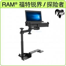 RAM No-Drill™ 无损安装笔记本支架套装 福特11-18 Ford Explorer #RAM-VB-187-SW1
