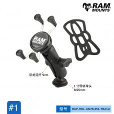 RAM 滑轨式X手机架套装 #RAP-HOL-UN7B-354-TRA1U